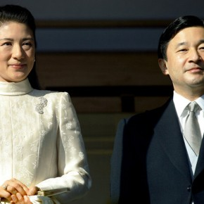 Her Imperial Highness Crown Princess Masako of Japan Will Attend the Inauguration of HRH Prince Willem-Alexander of Oranje. (VIDEO)