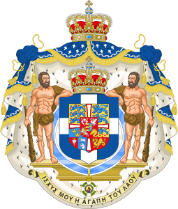 510px-royal_coat_of_arms_of_greece-svg1