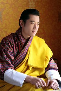 HM King Jigme