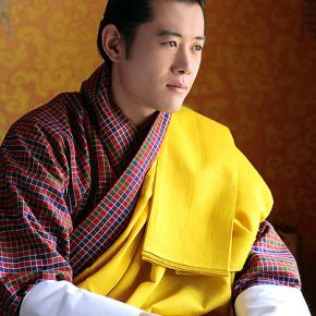 His Majesty King Jigme Khesar Namgyel Wangchuck of Bhutan Holds an Audience.