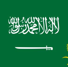 (VIDEOS) His Majesty King Abdullah bin Abdulaziz Al Saud Has PassedAway.