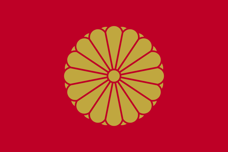800px-flag_of_the_japanese_emperor-svg1