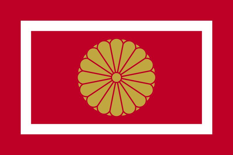 800px-Japan_Koutaisi(son)_Flag.svg