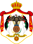 396px-Coat_of_Arms_of_Jordan.svg