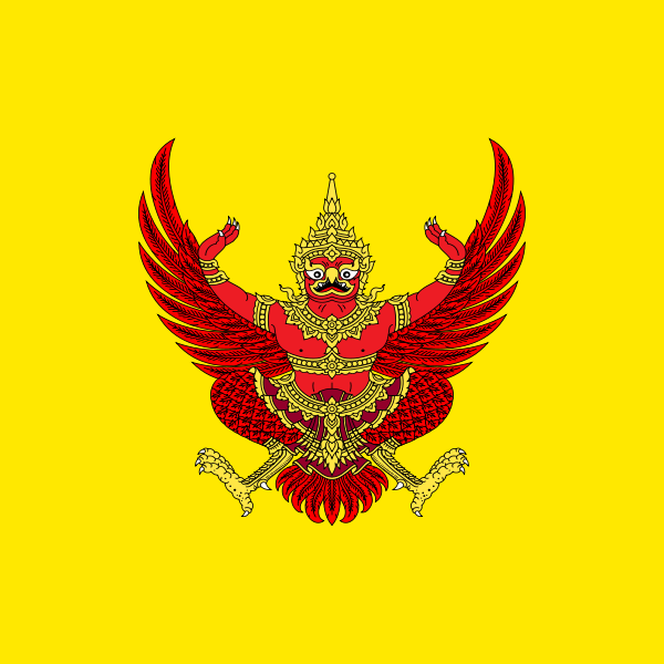 600px-King's_Standard_of_Thailand.svg