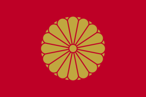 800px-Flag_of_the_Japanese_Emperor.svg