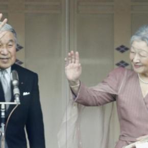 His Imperial Majesty Emperor Akihito of Japan Celebrates His 79th Birthday.(VIDEOS)