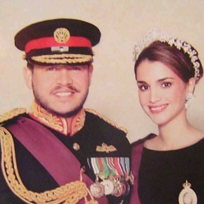 News Regarding Their Majesties King Abdullah and Queen Rania of Jordan.