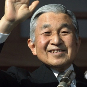 The 2013 New Year Message From His Imperial Majesty Emperor Akihito of Japan.