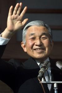 emperor-akihito