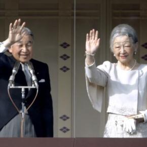 News Regarding Their Imperial Majesties Emperor Akihito and Empress Michiko of Japan.(VIDEO)