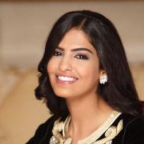 An Interview with Princess Ameerah Al-Taweel of Saudi Arabia. (VIDEO)