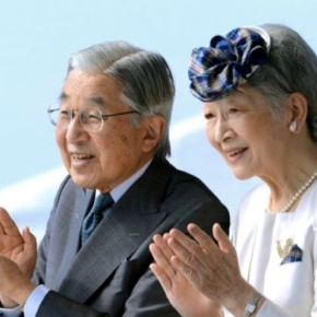 TIMs Emperor Akihito and Empress Michiko of Japan Visit the Myōshin-ji Buddhist Temple. (VIDEO)