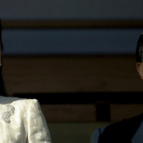 News Regarding TIHs Crown Prince Naruhito and Crown Princess Masako of Japan. (VIDEO)