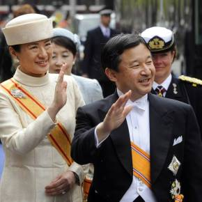 News Regarding Their Imperial Highnesses Crown Prince Naruhito and Crown Princess Masako of Japan. (VIDEO)