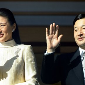 Their Imperial Highnesses Crown Prince Naruhito and Crown Princess Masako of Japan Visit the Miyagi Prefecture. (VIDEO)