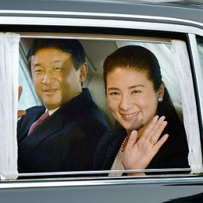 TIHs Crown Prince Naruhito and Crown Princess Masako of Japan Visit the Emperor. (VIDEO)