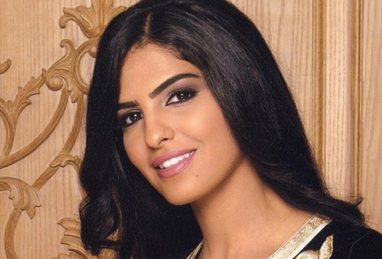 Her Highness Princess Ameerah Al-Taweel of Saudi Arabia Participates