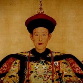 """""""Emperor Qianlong of China: The Emperor's Secret Garden""""(VIDEO)"""
