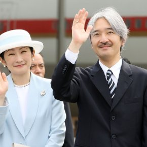 TIHs Prince Akishino and Princess Kiko of Japan Preside Over a Ceremony in Tokyo. (VIDEO)
