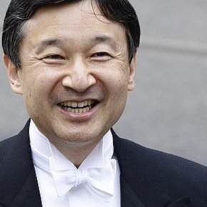 News Regarding His Imperial Highness Crown Prince Naruhito of Japan. (VIDEO)