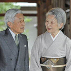 (VIDEOS) The Emperor and Empress of Japan Visit the District of Kita-Harao.