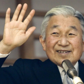 His Imperial Majesty Emperor Akihito of Japan Presents Medals. (VIDEO)