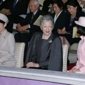 Her Imperial Majesty Empress Michiko of Japan and HIH Princess Kiko of Japan Attend a Concert. (VIDEO)