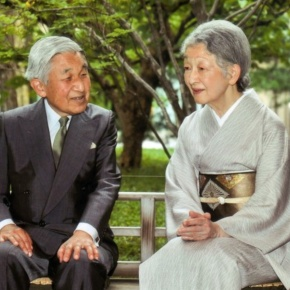 Their Imperial Majesties Emperor Akihito and Empress Michiko of Japan Attend a Concert in Tokyo. (VIDEO)