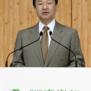 His Imperial Highness Crown Prince Naruhito of Japan Attends a Ceremony.  Plus, Other News.(VIDEOS)