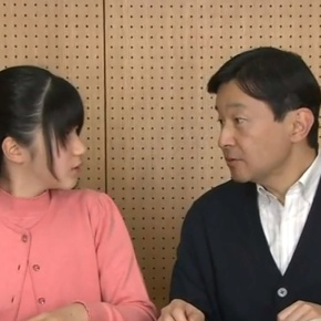 News Regarding Her Imperial Highness Princess Aiko of Japan and His Imperial Highness Crown Prince Naruhito of Japan. (VIDEOS)