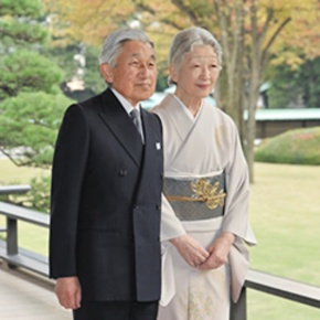 (VIDEOS) Their Imperial Majesties Emperor Akihito and Empress Michiko of Japan Attend a Memorial Service.