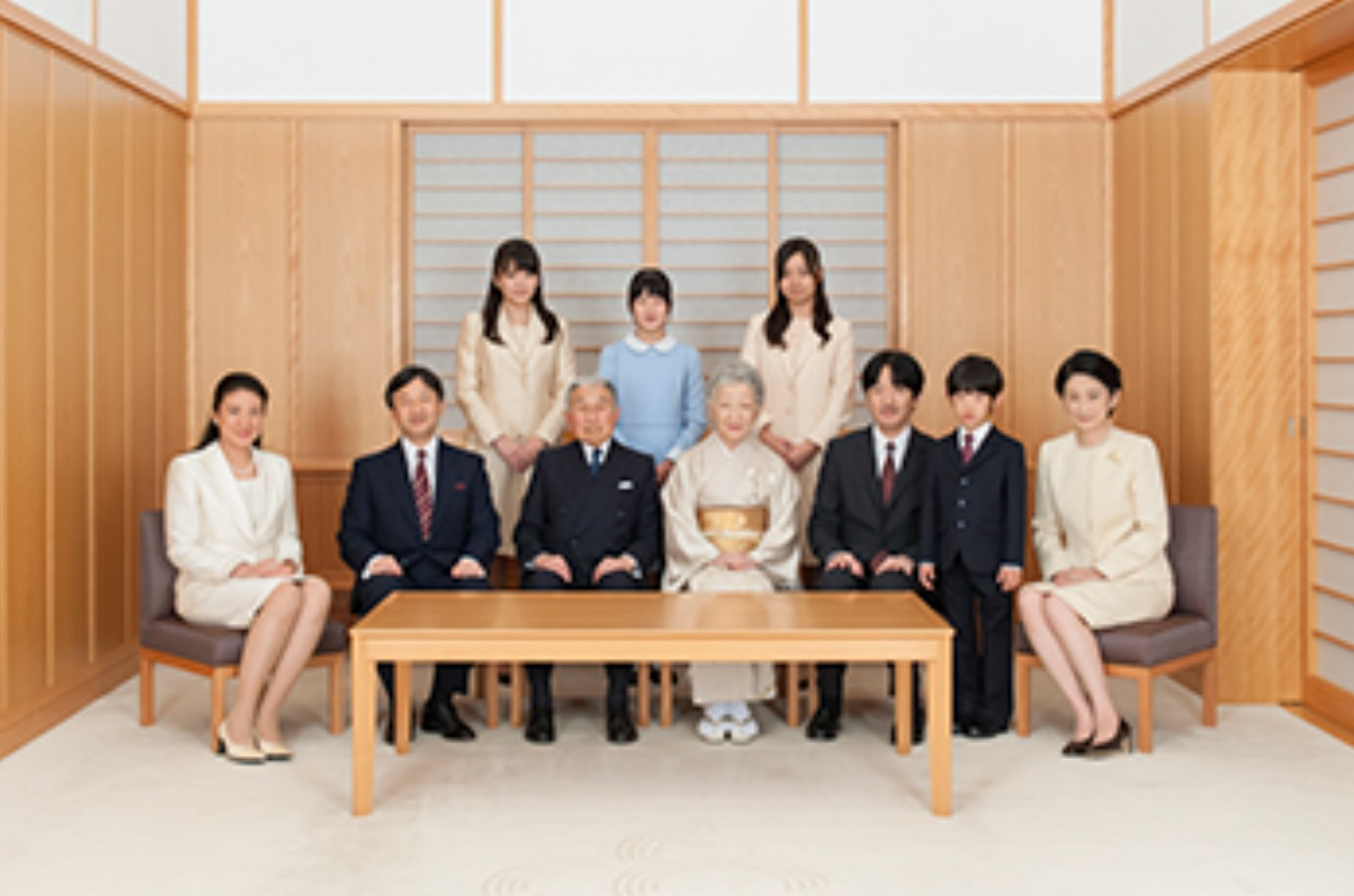 news regarding members of the imperial family of japan videos the royal correspondent. Black Bedroom Furniture Sets. Home Design Ideas