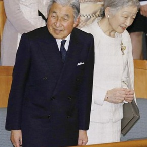 Their Imperial Majesties Emperor Akihito and Empress Michiko of Japan Attend a Concert at the Kioi Hall. (VIDEOS)