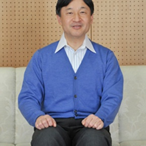 His Imperial Highness Crown Prince Naruhito of Japan Holds a Press Conference on the Occasion of His 54th Birthday.(VIDEOS)