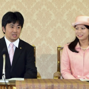 Her Imperial Highness Princess Noriko of Takamado Set to Marry This Fall.(VIDEOS)