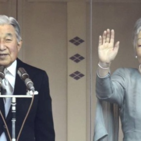(VIDEOS) His Imperial Majesty Emperor Akihito of Japan Celebrates His 82nd Birthday.