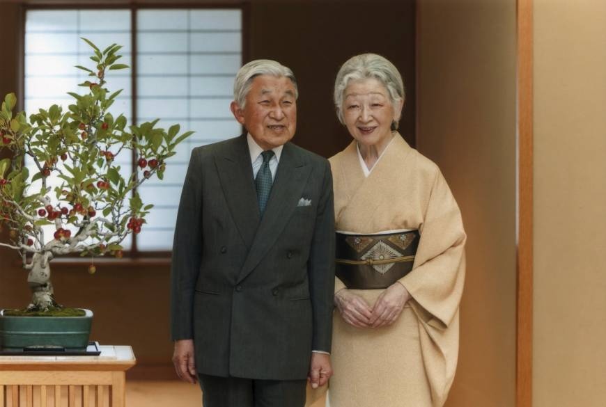 Video tims emperor akihito and empress michiko of japan host new video tims emperor akihito and empress michiko of japan host new year greetings m4hsunfo